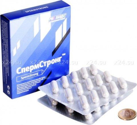 lekarstva-dlya-povisheniya-kolichestva-spermatozoidov